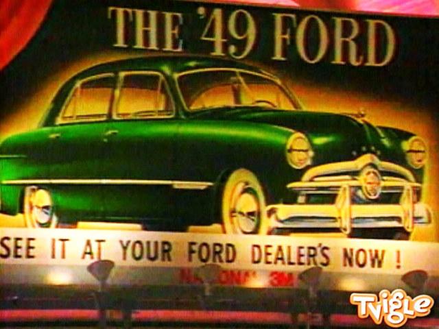 Форд конвейер видео конвейер с переменной скоростью